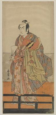 Kabuki Actor Ichikawa Monnosuke II