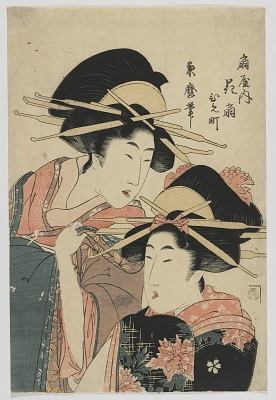 The Courtesans Hanaogi and Himemachi of Ogiya