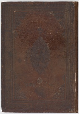 Divan (Collected poems) by Sultan Ahmad Jalayir (d.1410)
