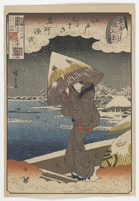 Famous Sites in Edo and Chapters from the Tale of Genji: Ferry on the Sumida River, Matched with the <em>Ukifune</em> Chapter