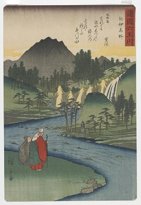 Six Tama [Jewel] Rivers in Various Provinces