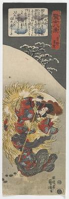 Eight Views of Virtuous Women: Evening Snowfall at Yoshino: Shizuka Gozen