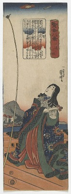 Eight Views of Virtuous Women: Evening Glow at Yashima: Lady Tamamushi