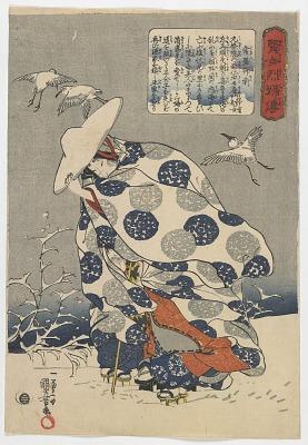 Stories of Wise and Virtuous Women: Tokiwa Gozen