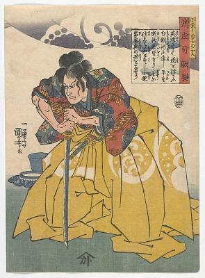 Ten Warriors of the Oguri Clan: Ikeno Shoji Sukenaga