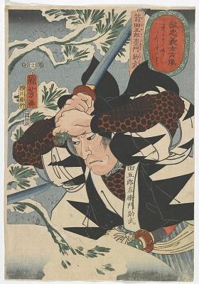 Portraits of Loyal Samurai: Yada Gorosawmon Suketake