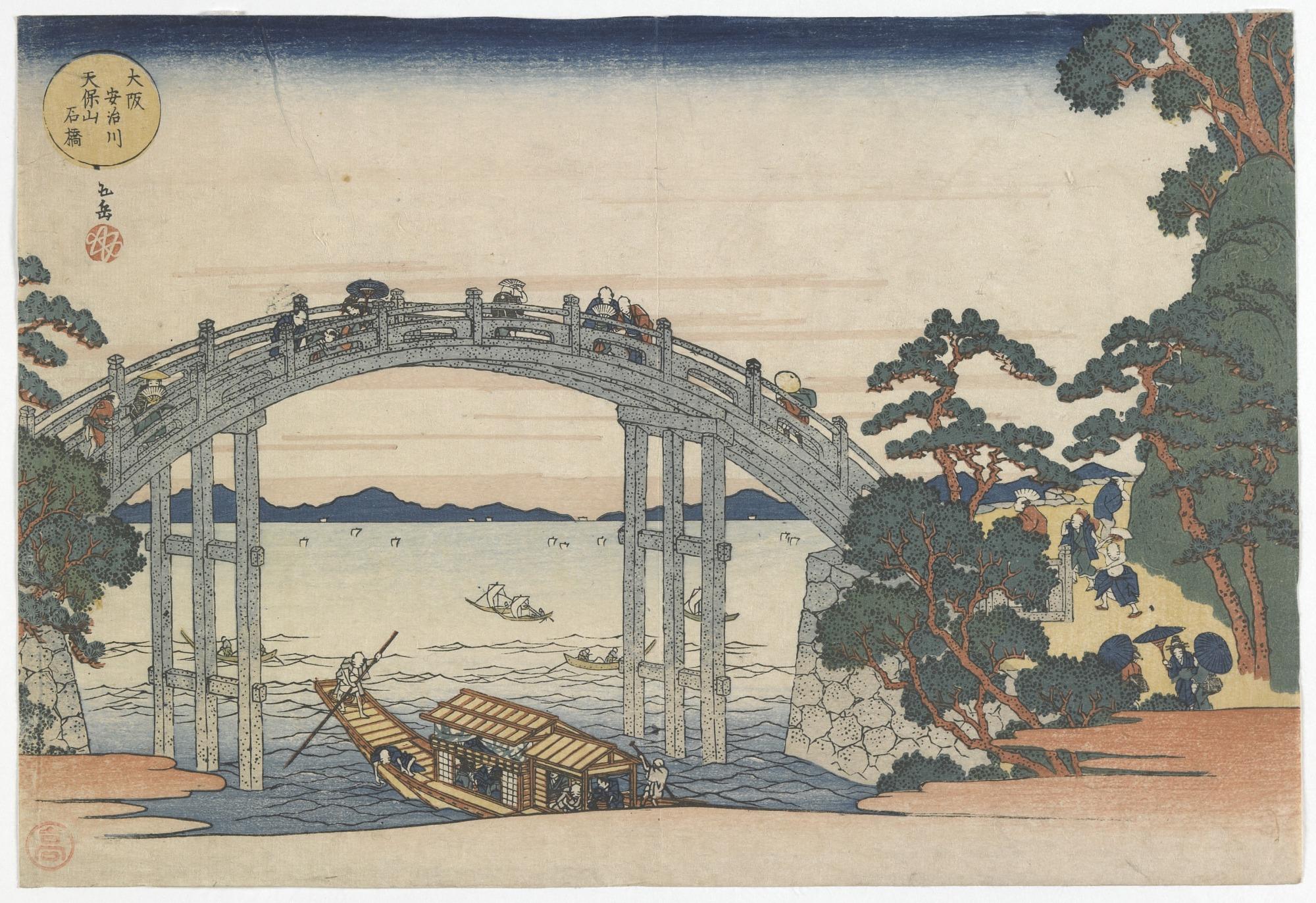 Stone Bridge over the Aji River at Mount Tenpo