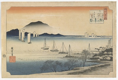 Eight Views of Omi: Sailboats Returning to Yabase