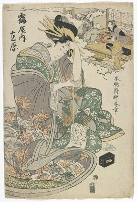 The Courtesan Ariwara of Tsuruya Reading a Letter