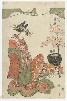 The Courtesan Hanaogi of Ogiya