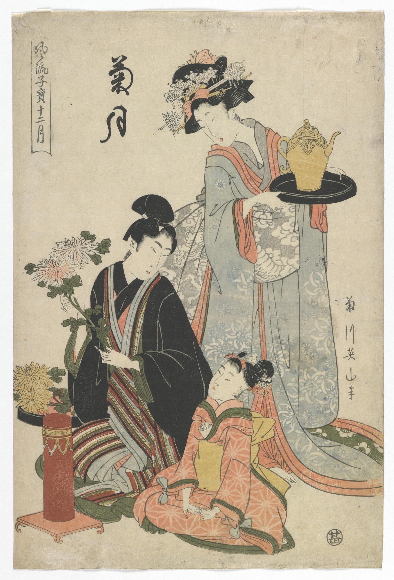 Chrysanthemum month from the series: Elegant Children of the Twelve Months