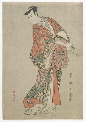 Kabuki Actor Sawamura Sojuro III