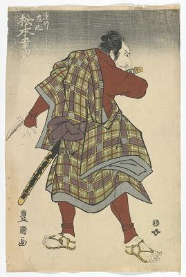 Actor Matsumoto Koshiro V as the Fisherman Tomonari