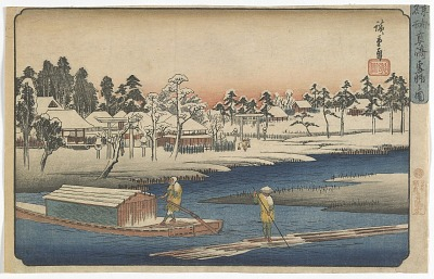 Famous Views of the Eastern Capital: Clearing Snowfall at Masaki