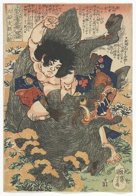 Eight Hundred Heroes of a Japanese Water Margin, All Told: Otani Koinosuke