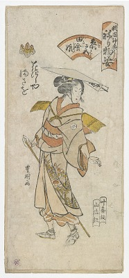The Geisha Masao of Hanabishiya as a Country Girl on a Pilgrimage to Ise