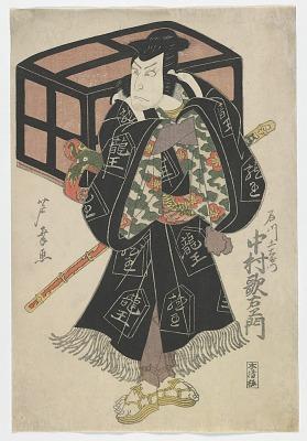 The Actor Nakamura Utaemon III as Ishikawa Goemon