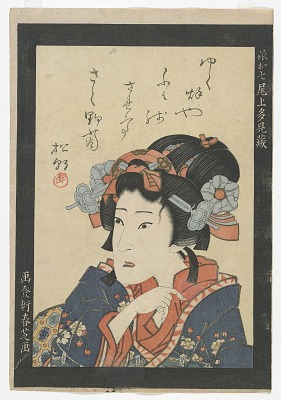 Portrait of the Actor Onoe Tamizo II as Oshichi
