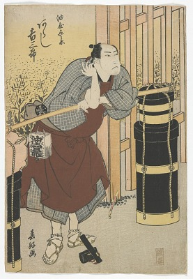 The Actor Arashi Kichisaburo II as the Oil Merchant Aburaya Yohei