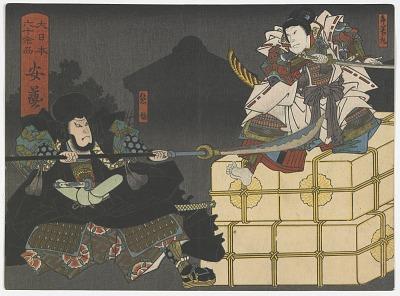 The Actors as Kumasaka Chohan and Ushiwakamaru