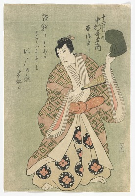The Actor Nakamura Utaemon III as a Courtier in a dance pose
