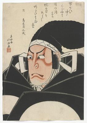 The Actor Nakamura Utaemon III as Kato Masakiyo