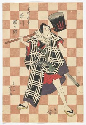 The Actor Ichikawa Hakuen as Hayaeda Masaemon