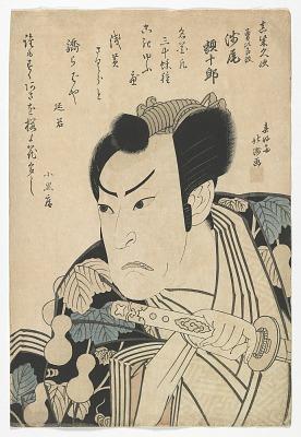 The Actor Asao Gakujuro as Mashiba Histasuga