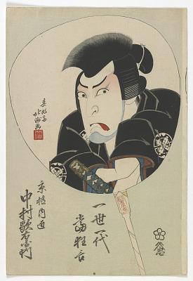 The Actor Nakamura Utaemon III as Kyogoku no Takumi