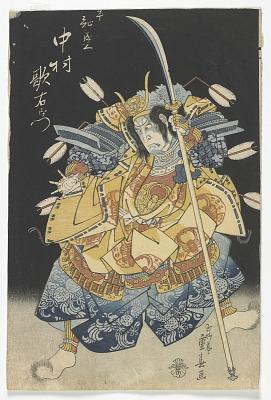 The Actor Nakamura Utaemon III as Taira no Tomomori