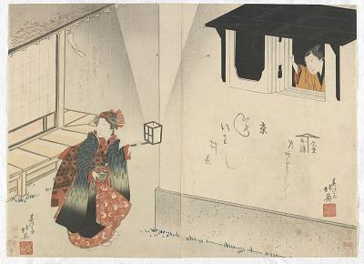 The Actors Iwai Shijaku I as Hisamatsu and Osome