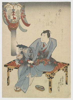 Kabuki Actor Arashi Rikan II