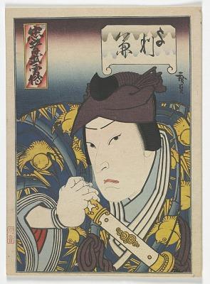 The Actor Kataoka Gado as Yorikane