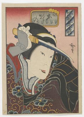 The Actor Nakayama Nanshi as Osono