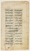 thumbnail for Image 2 - Folio from a Divan (collected poems) by Hafiz (d.1390); recto: Prince and Princess listen to musicians; verso: text