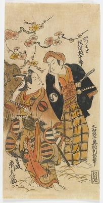 The Actors Sawamura Sojuro I as Katsumoto and Ichikawa Monnosuke I as Yoshimasa