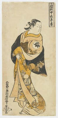 Center Panel from a Triptych of Courtesans of the Three Cities: Yoshiwara - Snow