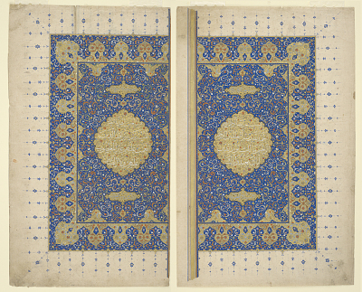 Folios from a Qur'an; Double-page frontispiece, sura 1, verses 1-7