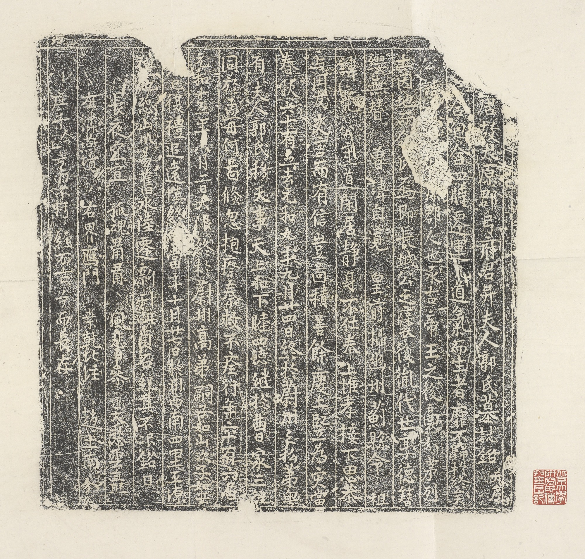 Funerary tablet with epitaph of Kung (name defaced)