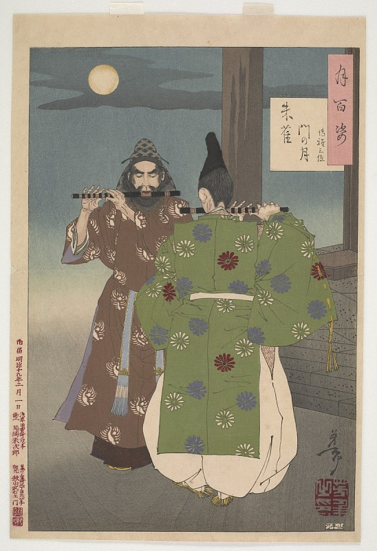 Image for The Moon At Shujaku Gate: Hakuga Sammi, from the series One Hundred Aspects of the Moon