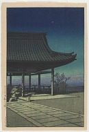 Kozu, Osaka, from the series Souvenirs of travels, third collection