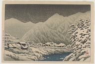Nakayama-shichiri, Hida, from the series Souvenirs of travels, third collection