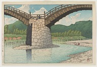 Kintai Bridge, Suo, from the series Souvenirs of travels, third collection