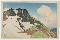 Mount Asahi seen from Mount Hakuba, from the series Souvenirs of travels, third collection