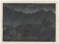 Suhara, Kiso, from the series Selection of scenes of Japan
