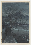Evening in Beppu, from the series Souvenirs of travels, third collection