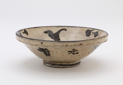 Serving bowl in style of Genpin
