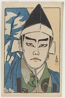 Actor In The Role From Kanjinchô