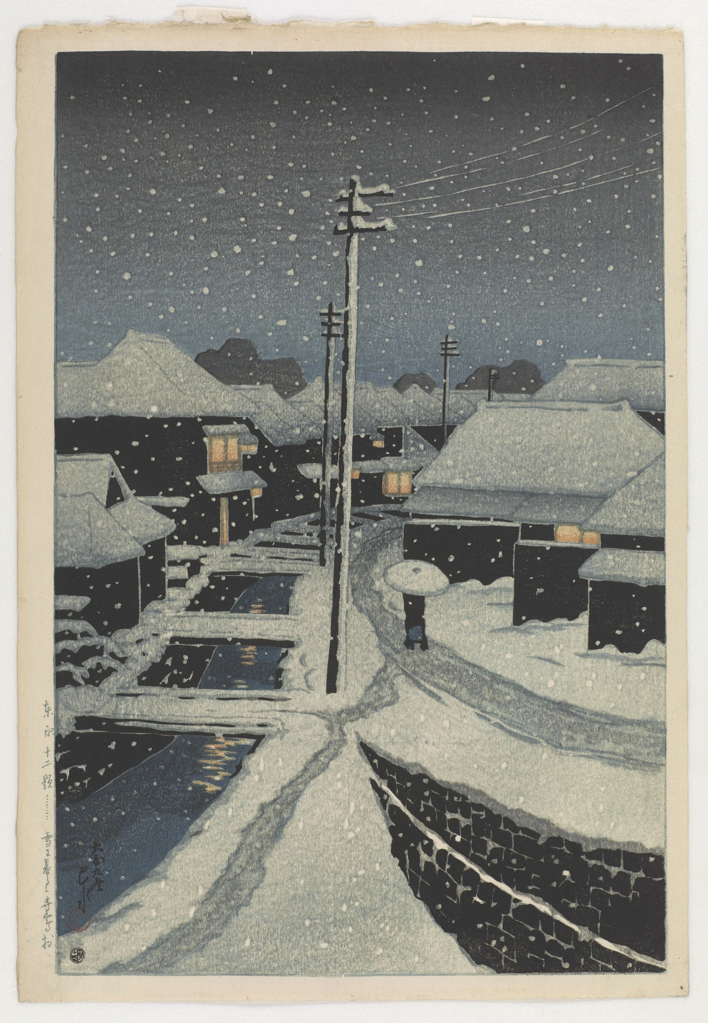 images for Snow Falling at Terajima Village, from the series Twelve Scenes of Tokyo