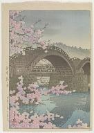Spring at Kintai Bridge